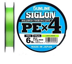 Плетеный шнур Sunline Siglon PE X4 150м #0.2 light green
