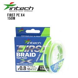 Шнур плетеный Intech First Braid X4 150m #1.0